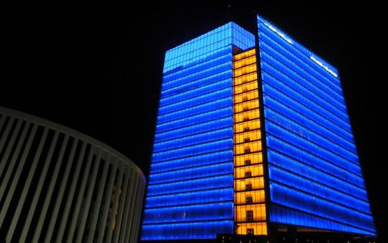 Maroc Telecom Headquarters Maintenance